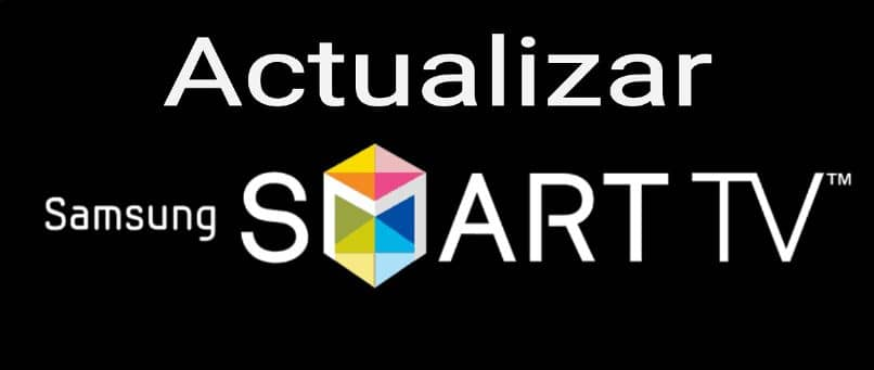 attualiza smart tv samsung