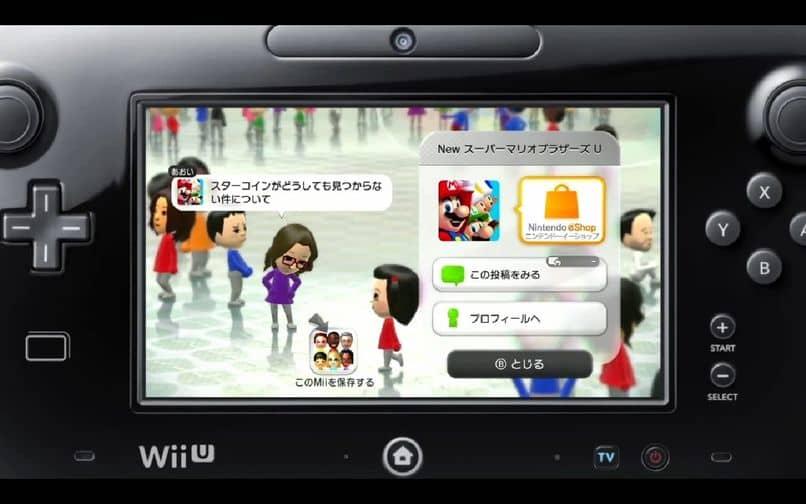 Nintendo Network e Wii U